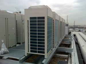 climatisation bureaux daikin